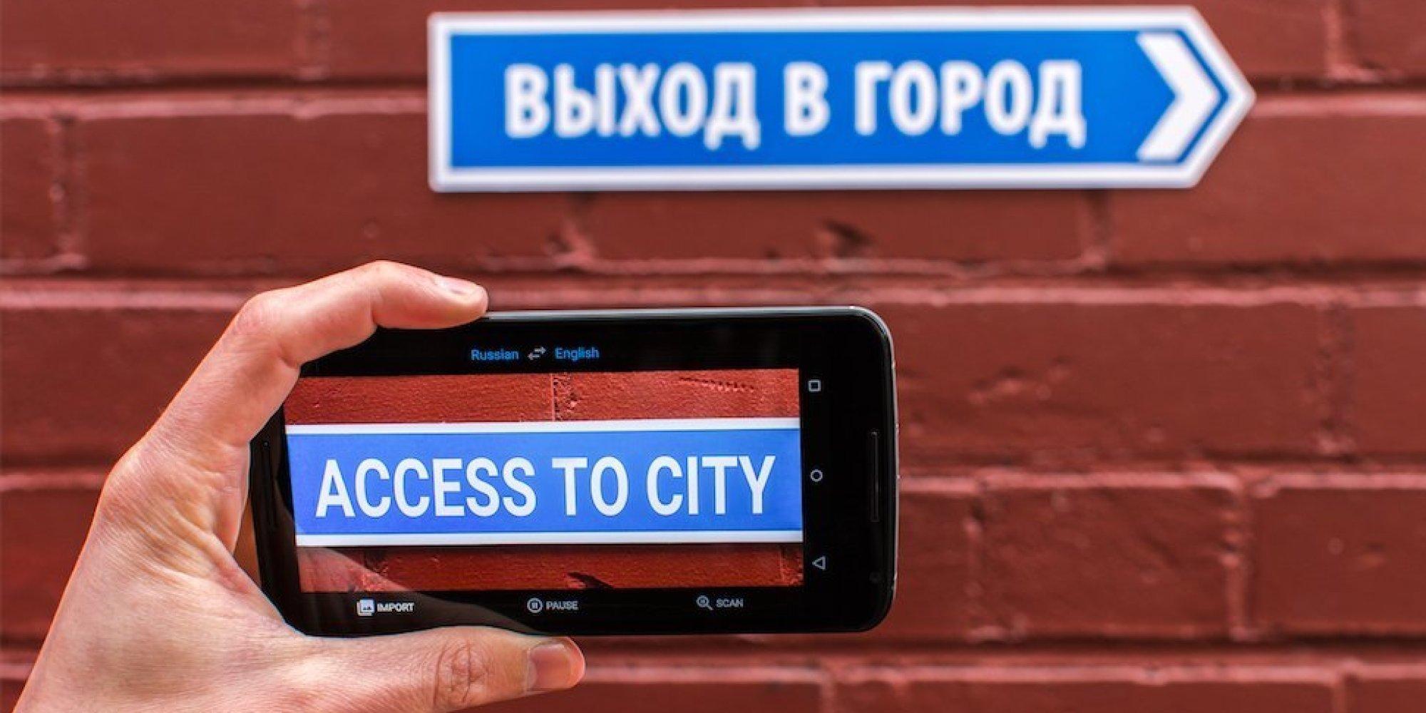 Google'ın kamerayı tut yabancı dili çevir özelliği