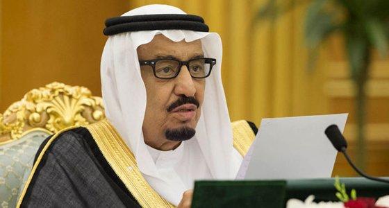 Suudi Arabistan'da üst düzey görevden almalar