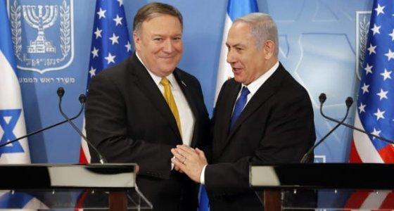'Suud, İsrail'in güvenliği için ABD'nin müttefikidir'