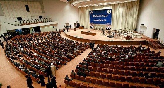 Irak'taki siyasi bloklar adaylarını belirledi