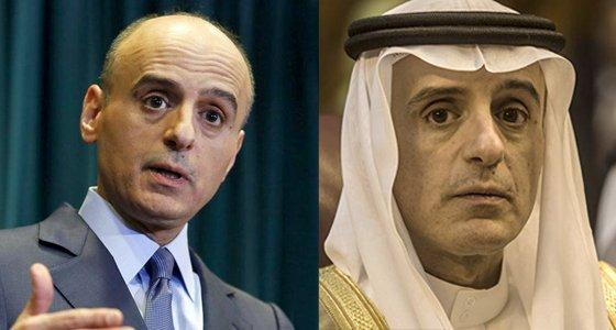 Mossad'ın Suudilerin içindeki ajanı açıklandı