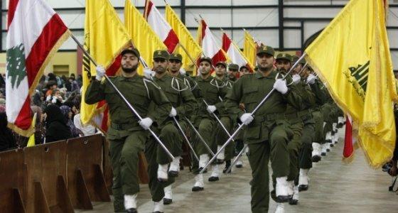 Brezilya'dan Hizbullah Kararı