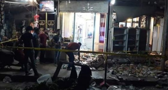 Irak'ın Babil kentinde bombalı saldırı: 28 yaralı