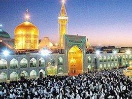 2017 İslam Dünyası Kültür Başkenti Meşhed