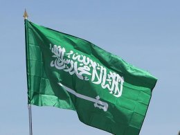 Suudi Arabistan'dan 'İsrail ziyareti' yanıtı