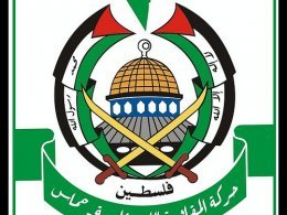 Hamas thanked people of Turkiye for Al-Quds