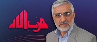 Hizbullah Cemaati: Hassas süreçten geçiyoruz