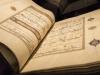 As�rl�k Kur'an-� Kerimler ABD'de sergileniyor