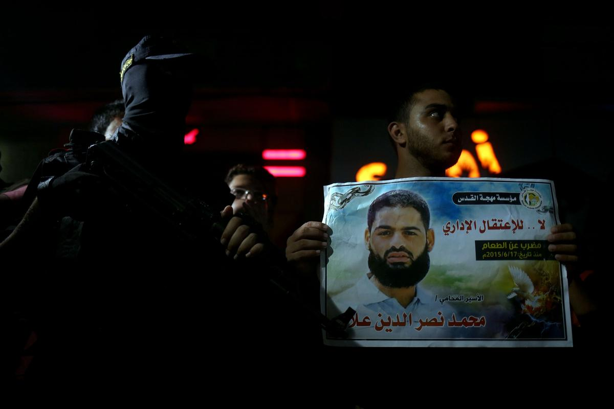 İslami Cihad'tan tutuklu Allan'a destek gösterisi